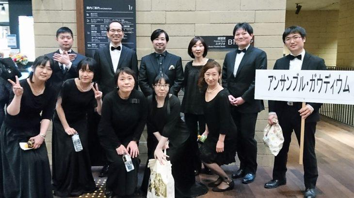 第10回関西混声合唱フェスティバル(報告あり)